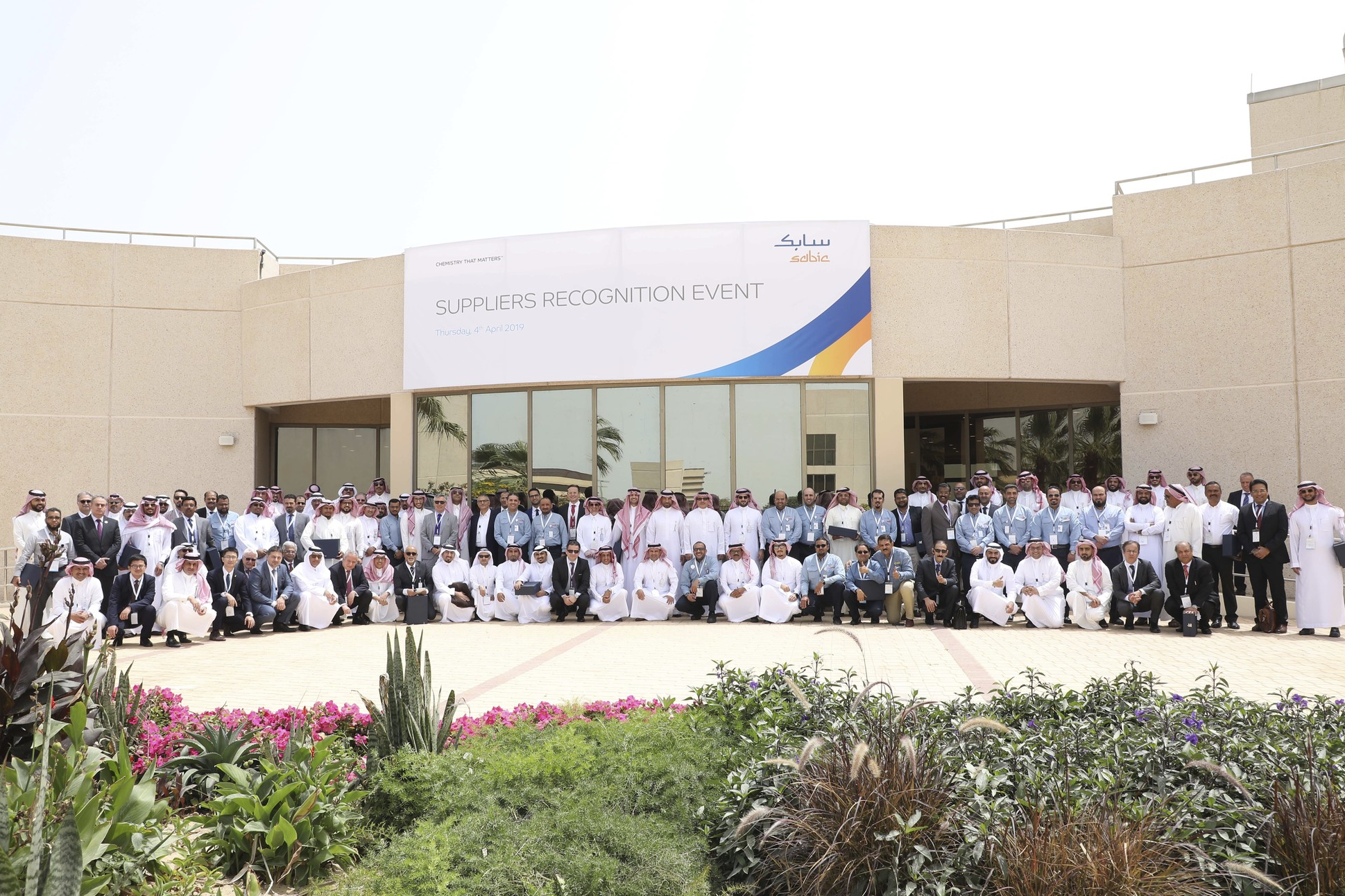 V-LINE EUROPE & USA received the SABIC supplier recognition